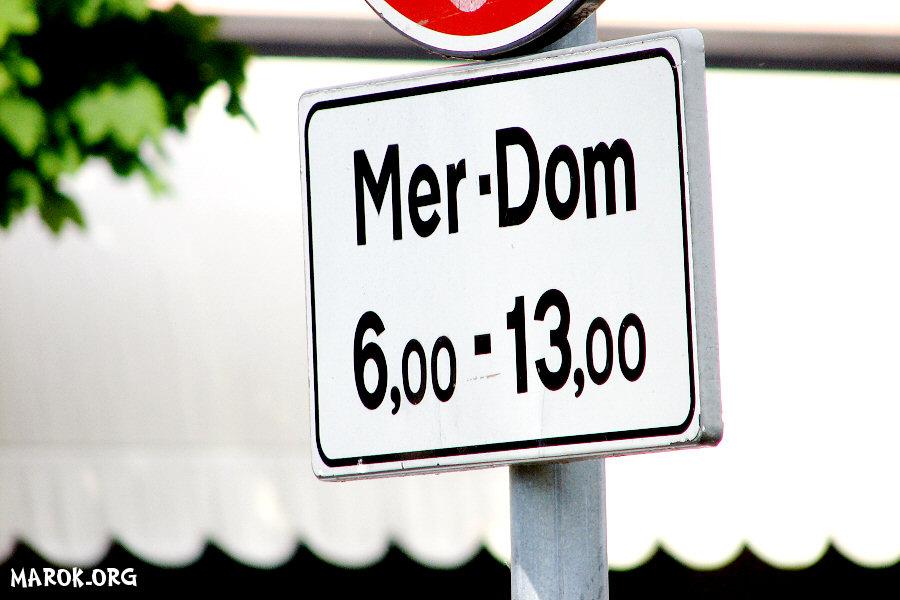 Merdom