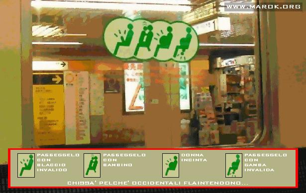 Metropolitana giapponese - Porno alla finestra ...