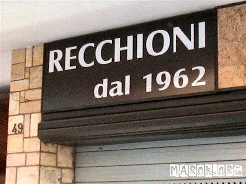 Recchioni dal 1962